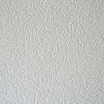 spachtelputz-airless-spuiten